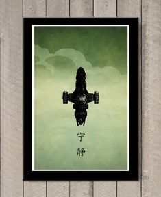 Firefly+Serenity+poster+by+MINIMALISTPRINTS+on+Etsy
