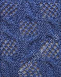 cabled lace