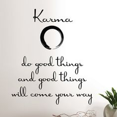 Digital Karma Wall Decal