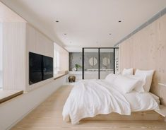 Douglas fir-clad reading nooks feature in the master bedroom.