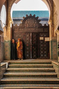 Bou Inania Madrasa, an educational institution in Fez, Morocco
