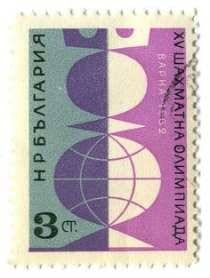 Bulgaria Postage Stamp: Chess Olympics to honor the XV Chess Olympiad in Varna c. 1962