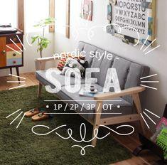 北欧チェア【Rour】ラウール/エルボーチェア・2脚組 - 北欧家具インテリア通販専門店|Sotao Wooden Sofa Designs, Wood Chair Design, Diy Daybed, Futon Sofa Bed, Campervan Bed, Pull Out Bed, Modern Room, Bed Frame, Teak