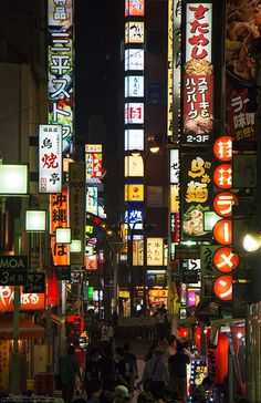 Foto Friday: Kabukicho, Tokyo's Red-Light District