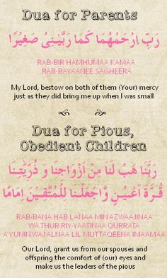 Dua for Parents & Dua for Pious, Obedient Children (Dua Card made for a client)<br> Duaa Islam, Islam Hadith, Allah Islam, Islam Muslim, Islam Quran, Islamic Prayer, Islamic Teachings, Islamic Dua, Muslim Quotes