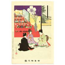 Miyagawa Shuntei: Dolls Festival — 雛祭り - Japanese Art Open Database