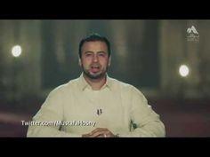 على طريق الله (روح العبادة) - الحلقة 18 - الزكاة - مصطفى حسني
