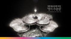 [COX] Sooryehan 주침고_info