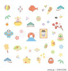 Japanese Culture, Japanese Art, Japan Image, Japanese Graphic Design, New Chinese, Maneki Neko, New Year Card, Nihon, Easy Drawings