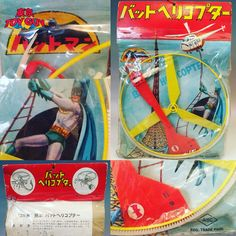 Batcopter by vintage Japanese toy maker called ASC. Licensed rare 1966 toy... アオシンが販売していた1966年製バットコプター 挿絵の東京タワーがいい感じ #vintagebatman #japanesebatman #batman66 #batmanasc #バットマン #バットマンコラボ #バットマングッズ #バットマンコレクション #昭和レトロ #バットコプター #激レア #toycollection