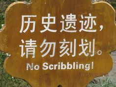 #funny sign scribbling