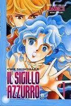 Manga Collection, Shoujo, Princess Peach, Anime, Fictional Characters, Cartoon Movies, Anime Music, Fantasy Characters, Animation