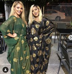 Poofy Prom Dresses, Prom Dresses 2016, Vintage Shorts, Vintage Dresses, Nice Dresses, Somali Wedding, Ethiopian Dress, African Wedding Attire, Boujee Outfits