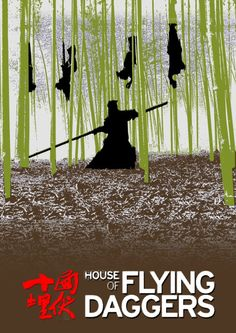 house of flying daggers mp4 movie download