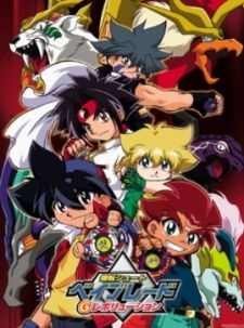 Bakuten Shoot Beyblade G Revolution English Dub 2003 Anime for USD Sale - - Sellao - Buy and Sell Online for Everybody Trade Anime Furry, All Anime, Anime Art, Banner Of The Stars, Pokemon Realistic, V Force, Pikachu Art, Forever Red, Harry Potter