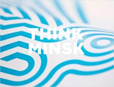The brand strategy aimed to encapsulate Minsk's essential quality; namely, the ability to rationalise, engineer, and create effective practical solutions to complex technological and scientific problems.