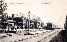 Шукач | Мариупольский ж/д вокзал и его достопримечательности