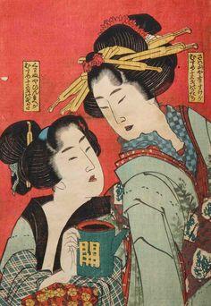 Katsushika Hokusai (Ukiyo-e).
