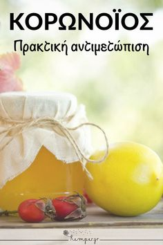 Healthy, Food, Nature, Kitchen, Jokes, Naturaleza, Cooking, Essen, Kitchens