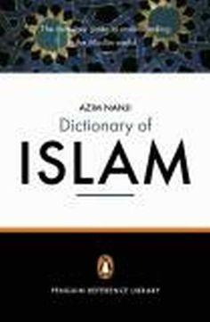 Penguin Dictionary of Islam The