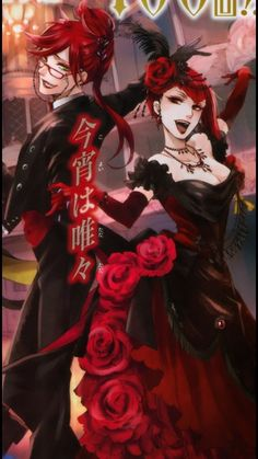 credits to the artist  grell sutcliff and madame red