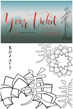 Click To Shop Now Or Save View Later Japanese Coloring Book For
