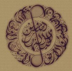 إِنَّ فِي خَلْقِ السَّمَاوَاتِ وَالْأَرْضِ وَاخْتِلَافِ اللَّيْلِ وَالنَّهَارِ لَآيَاتٍ لِّأُولِي الْأَلْبَابِ Behold! in the creation of the heavens and the earth, and the alternation of night and day,- there are indeed Signs for men of understanding (Quran 3:190)