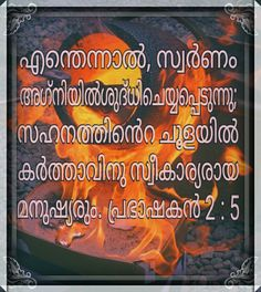 15 Best Malayalam bible verses  wallpaper for mobile# images