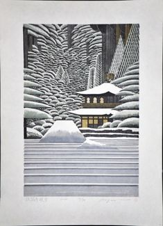 Ginkaku-ji (Silver Pavilion) in Snow-23x16.5 inches Condition: Excellent Signature & Seals: pencil signed and numbered Artist Name: MORIMURA Ray (b. 1948) Medium: Woodblock and Linocut Edition: 70 Year: 2012