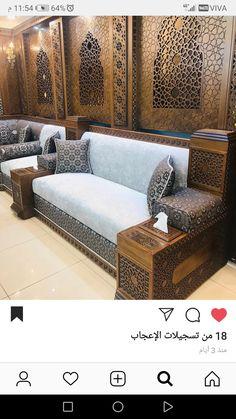 Sofa Bed Design, Furniture Design Modern, Furniture Design, Elegant Living Room Decor, Home Room Design, Sofa Design, Arabic Decor, Living Room Sofa Design, Luxury House Interior Design