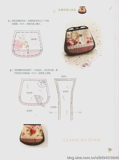 一缝就成的拼布小物+纸型 Coin Purse Pattern, Purse Patterns, Frame Purse, Coin Bag, Diy And Crafts, Upcycle, Purses, Sewing, Bags