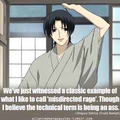 The source of Anime quotes & Manga quotes I Love Anime, Awesome Anime, Anime Guys, Manga Anime, Hot Anime, Ouran Highschool Host Club, Manhwa, Fruits Basket Anime, Fruits Basket Funny