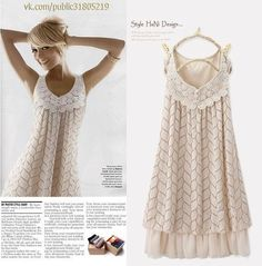 Crochet Dress + Diagrams