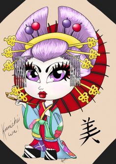 """Konnichi Wa"" ***NOTE: This is an oiran (fashionable Japanese courtesan), NOT a geisha (hostess). There's a huge difference. If you're considering buying prints, I feel like you should know you're purchasing a picture of a high-end prostitute."