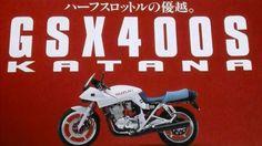 GSX400Sカタナ