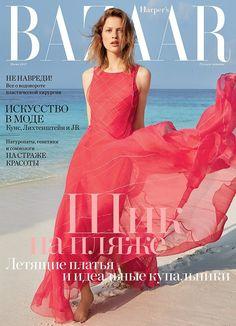 Harpers-Bazaar-Russia-June-2017-Laura-Julie-by-Agata-Pospieszynska-12.jpg