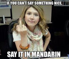Cursing in Mandarin
