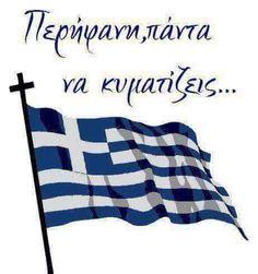 Paros, Greek Life, Greece, Quotes, Design, Style, Travel, Swag, Trips
