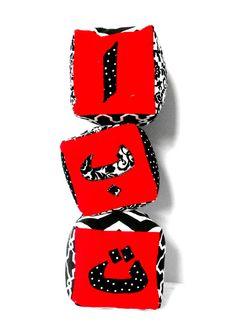 Fabric Soft Blocks with Arabic Letters 3 Block Set by LadybugSnug
