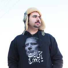 Et Tu Brutus? hoodies, available in our stores and online! #Jobedu #Brutus https://www.jobedu.com/Item/474/Et-Tu-Brutus/#.VLTwIiuUdNM