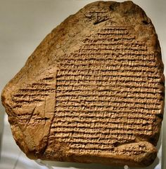 The Nabonidus chronicle- Cyrus takes Babylon. In October 539 BCE, the Persian king Cyrus the great took Babylon, the ancient capital of an empire covering modern Iraq, Syria, Lebanon, and Palestine.