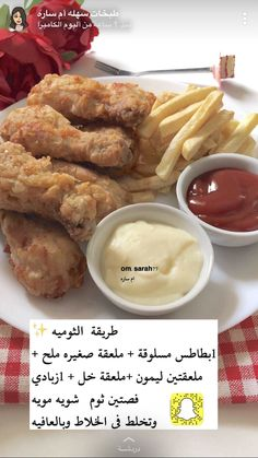 Real Food Recipes, Cooking Recipes, Yummy Food, Healthy Recipes, Best Sauce Recipe, Egyptian Food, Cookout Food, Arabic Food, Food Menu