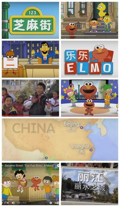 Elmo in Chinese for Kids: cute resource for kids learning Mandarin or kids who already speak Mandarin. On-line episodes! Educational Activities, Learning Resources, Teaching Tools, Toddler Activities, Teaching Kids, Kids Learning, Activities For Kids, Geography For Kids, World Geography