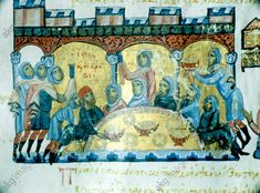 akg-images - Akg, Byzantine, Vintage World Maps, Patterns, Painting, Image, Style, Block Prints, Swag