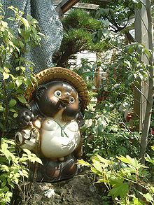 tanuki -The legendary tanuki is reputed to be mischievous and jolly, a master of disguise and shapeshifting, but somewhat gullible and absentminded. Also imbibes mightily and is - um - lusty.