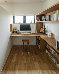 Creative Home Office Design Ideas.Whether you are planning on including a home office or restoring an old space right into one, below are some brilliant home office design ideas to help you begin. Small Home Office Furniture, Tiny Home Office, Diy Office Desk, Small Home Offices, Home Office Setup, Home Office Space, Home Office Desks, Office Ideas, Desk Ideas