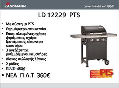 Νέα μειωμένη τιμη — Ψησταρια Αερίου landmann  Αρχική τιμη 450€ Τιμη προσφοράς 360€ Τηλ επικοινωνίας : 6946423010   www.kioumourtzoglou.gr -