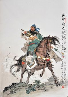 Guan Yu, also know as Guan Gong, Lord Guan.In religion he is called Saintly Emperor Guan or in Buddhism,Sangharama Bodhisattva. He is also held in high esteem in Confucianism. Guan Yu, Chinese Martial Arts, Chinese Mythology, Dynasty Warriors, Classic Paintings, China Art, Buddhist Art, Ancient China, Chinese Culture