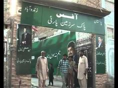 Mustafa kamal Party Office in Mir pur khas