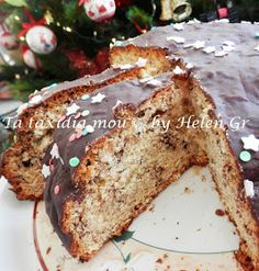 Τα ταξίδια μου : Βασιλόπιτα-Τσουρέκι με Κάστανα και Νιφάδες Σοκολάτας - New Year Cake - Brioche with Chestnuts and Chocolate Flakes